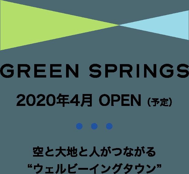 Green springs
